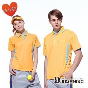 【Dreamming】跳色剪接涼爽吸濕排汗短袖POLO衫-黃色