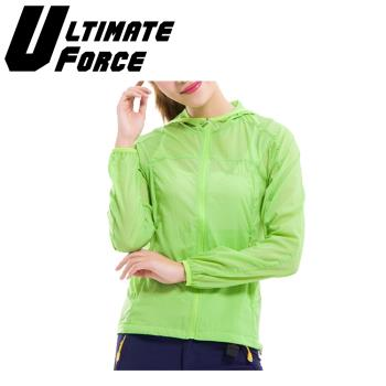 Ultimate Force「動力」女款速乾防曬外套-綠色