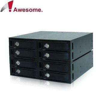 Awesome八槽2.5吋SAS / SATA / SSD硬碟模組-AWD-MRA367