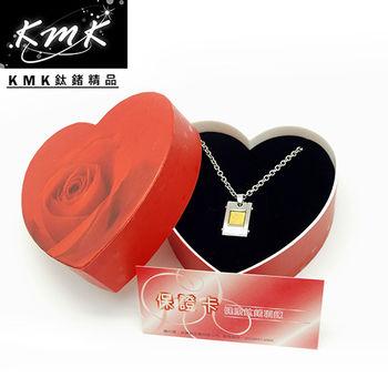 KMK鈦鍺精品【黃金箔片】純白鋼+金箔+磁鍺健康墜鍊