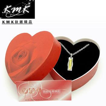 KMK鈦鍺精品【長形黃金箔片】純白鋼+金箔+磁健康墜鍊