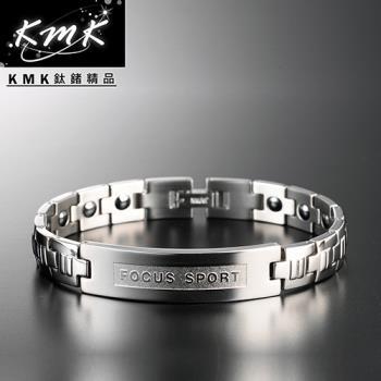 KMK鈦鍺精品【專注完美】純鈦+磁鍺健康手鍊