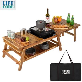 【LIFECODE】相思木二層可伸縮野餐桌(附鐵盤+背袋)-原木色