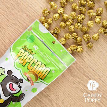 Candypoppy 裹糖爆米花-世大運熊讚限定款八包組