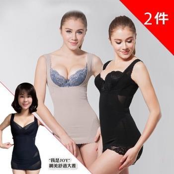 凱芮絲MIT精品 (2入組)輕肌感塑身修飾型長背心 黑/淺可可 2351(S-XXL)