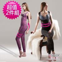 凱芮絲 MIT精品 9分連身內搭款塑身衣 2件組 (M9021)