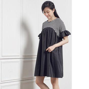 A1 Darin  韓版落肩荷葉拼接條紋洋裝(兩色選一)