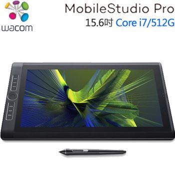 Wacom MobileStudio Pro 16 專業繪圖平板電腦 (i7/512GB) DTH-W1620H/K0