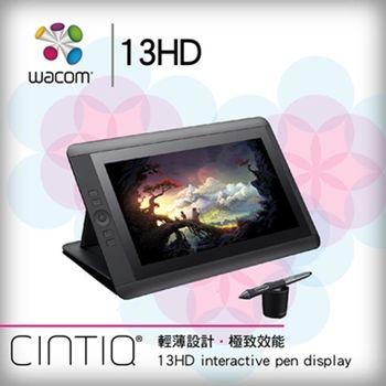 WACOM Cintiq 13HD 專業液晶感壓繪圖板 DTK-1301