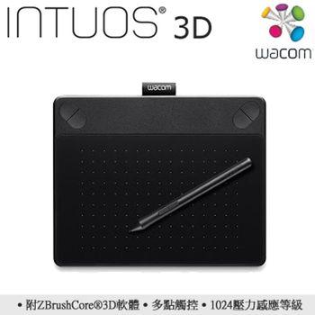 【送 7-11 禮卷 200元】 Wacom Intuos 3D 創意 觸控繪圖板-經典黑(M) CTH-690/K3