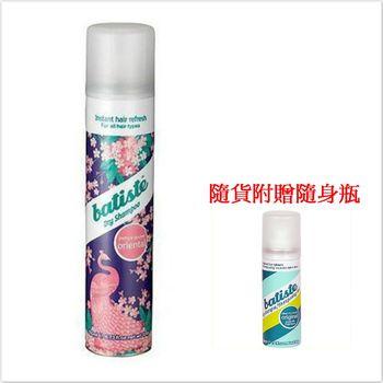 Batiste 秀髮乾洗噴劑-東方香氛(200ml)*3加贈隨身瓶(50ml)*1