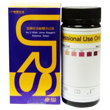 【聯華生技】茹願尿酮試紙-1罐(100片/罐)-生酮體良伴(台灣製造)