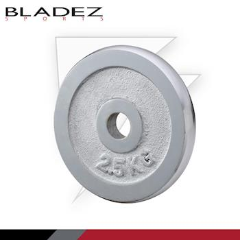 【BLADEZ】電鍍槓片 - 2.5KG(兩入)