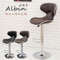 【日安家居】Albin愛爾賓時尚升降吧台椅/高腳椅-二色