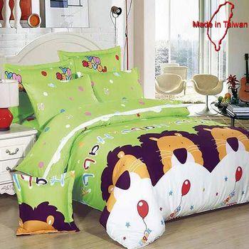 【FOCA 森林獅子】雙人-MIT製造-頂級活性印染蜜桃絨棉(三件式床包組)