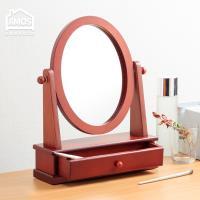 【Amos】古典佳人抽屜桌上化妝鏡