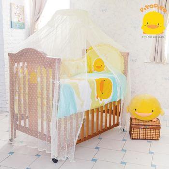 黃色小鴨PiyoPiyo-全罩式嬰兒蚊帳(加大型)