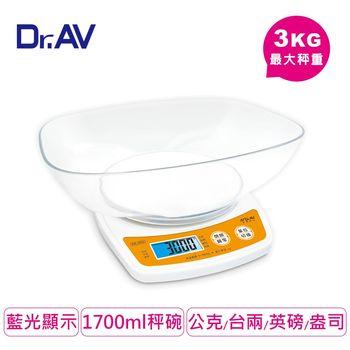 【Dr.AV】超精準廚房電子 料理秤(KS-3KG)