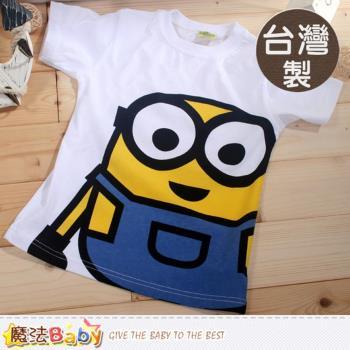 魔法Baby 台灣製小小兵授權正版純棉兒童短袖T恤~k42467