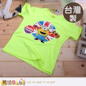 魔法Baby 台灣製小小兵授權正版吸濕排汗兒童短袖T恤~k42412