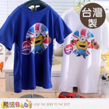 魔法Baby 台灣製小小兵授權正版吸濕排汗兒童短袖T恤~k42382