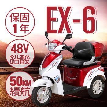 【捷馬科技 JEMA】EX-6 48V鉛酸 LED超量大燈 爬坡力強 液壓減震 三輪車 單座 電動車 - 紅