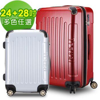 【ARTBOX】光速疾風EVO 24+28吋碳纖維紋PC鏡面可加大行李箱(多色任選)