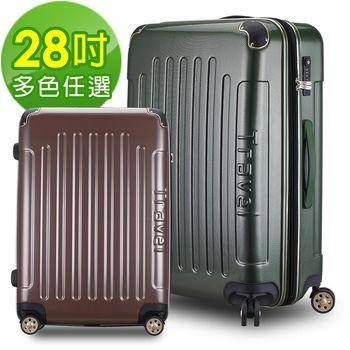 【ARTBOX】光速疾風EVO 28吋碳纖維紋PC鏡面可加大行李箱(多色任選)