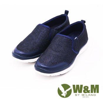 W&M MODARE系列 拼色異材質直套式休閒鞋 女鞋-藍(另有銀、黑)