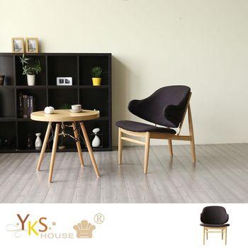 【YKS】Duke。杜克北歐風單人造型椅