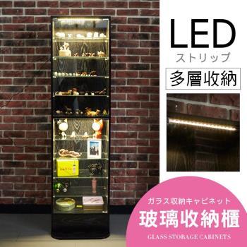【澄境】LED燈180CM收納展示櫃/置物櫃/收納櫃-MIT台灣製