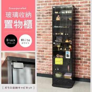 【澄境】180CM模型公仔玻璃收納櫃/展示櫃-MIT台灣製