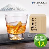 FUJI GRACE 百年工藝手工富士山酒杯 贈-松木收藏盒