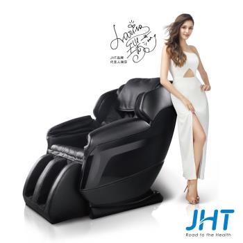 送曲線美腿扭腰機 JHT 摩幻深捏3D手感按摩椅