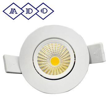 【ADO】LED 3W 杯燈 投射燈 5.5cm小崁燈 財位燈 櫥櫃燈 含變壓器 COB製程(1入)