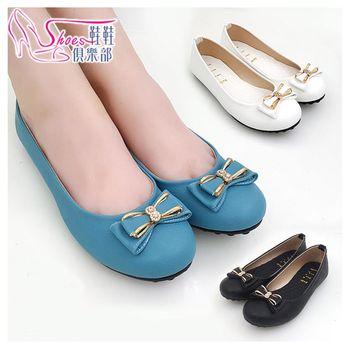 ShoesClub 041-9140 台灣製MIT 法式蝴蝶結 平底 娃娃鞋 親子鞋 3色 黑 白 藍