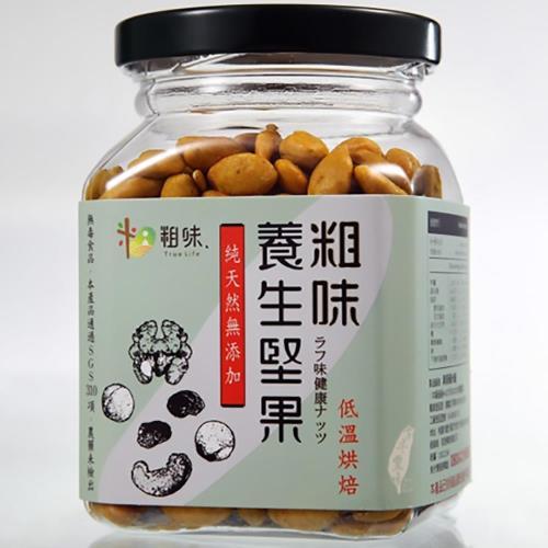 【Truelife粗味】薑黃養生堅果綜合組(南瓜子150g/罐x3+杏仁條150g/罐x3)-加贈薑黃粉隨手包x10