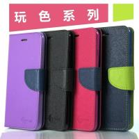 HTC ONE E8 (5吋) 玩色系列 磁扣側掀(立架式)皮套