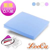 LooCa坐墊 座墊吸濕排汗釋壓6入(共4色)