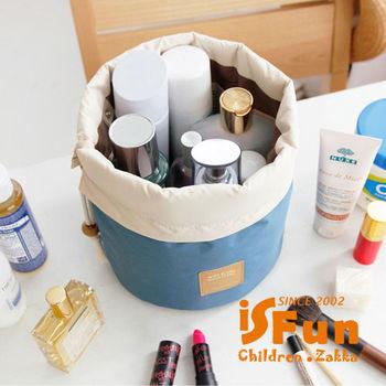 iSFun舖棉束口盥洗化妝相機圓桶包二色可選