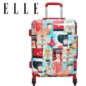 【ELLE】70週年復古雜誌系列-純PC防盜/防爆拉鍊行李箱/旅行箱20吋 EL31181