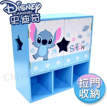 【迪士尼Disney】史迪奇Q版仲夏風 大容量拉門收納櫃 置物櫃 收納櫃 桌上收納(正  版授權台灣製)