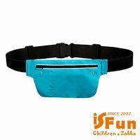 iSFun戶外運動 防水貼身手機零錢腰包 二色可選