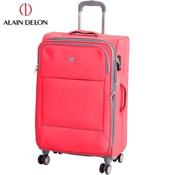 ALAIN DELON 亞蘭德倫 24吋 商務系列旅行箱(紅)