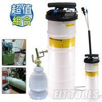【良匠工具】6.5L手氣動抽油機+抽油管*3+剎車油管+補充瓶