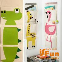iSFun站立動物牆上門後掛袋鱷魚