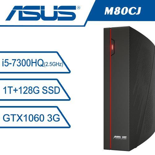 加碼送$1000折扣金ASUS華碩桌上型電腦M80CJ-0011A73HGXT