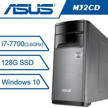 結帳現折1212元加碼送1212折扣金ASUS華碩桌上型電腦M32CD-K-0011C770UMT