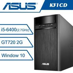 結帳現折888元加碼送888折扣金ASUS華碩桌上型電腦K31CD-0031A640GTT