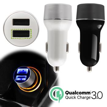 CA-2UQ3 QC3.0快速充電雙孔輸出車用USB充電器 (12V3A/5V1A)